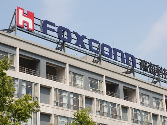 Wisconsin set to approve $3B for Foxconn for flat-screen plant